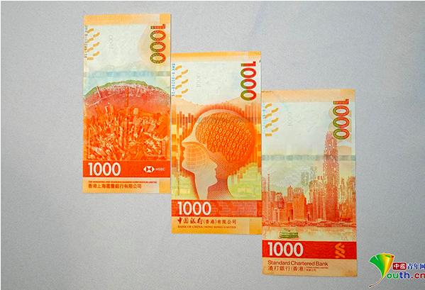 香港金融管理局和香港三家發鈔銀行11日共同公布2018新系列1000港元鈔票,1...