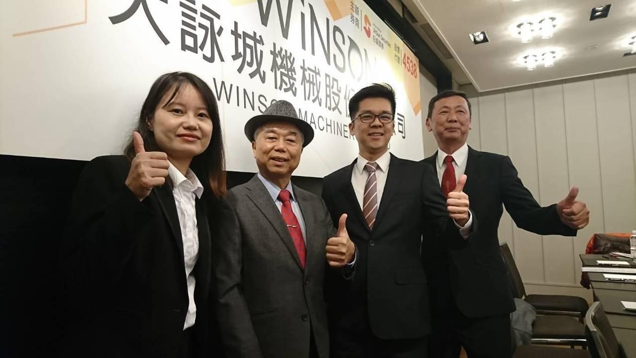 大詠城機械經營團隊,是中台灣外銷鑄件的隱形冠軍。黃淑惠