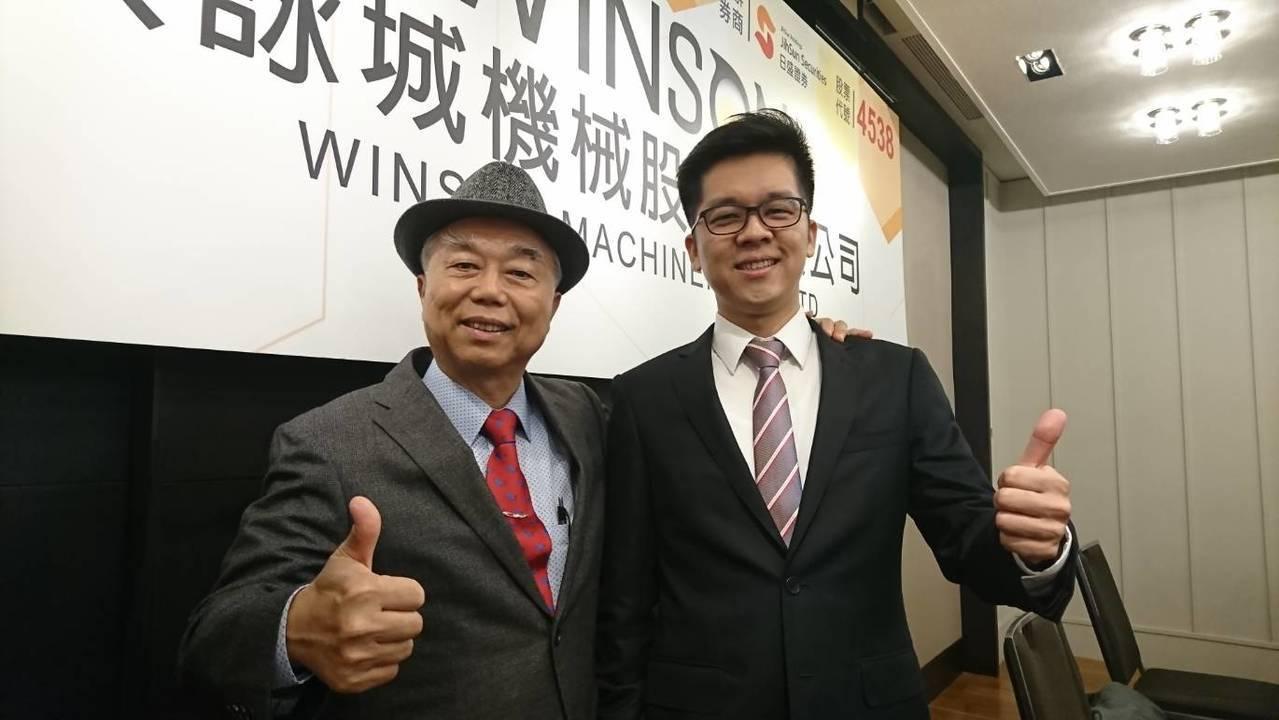 大詠城機械父子攜手在工具機產業開拓新藍海。董事長謝順民(左)、總經理謝宜軒(右)...
