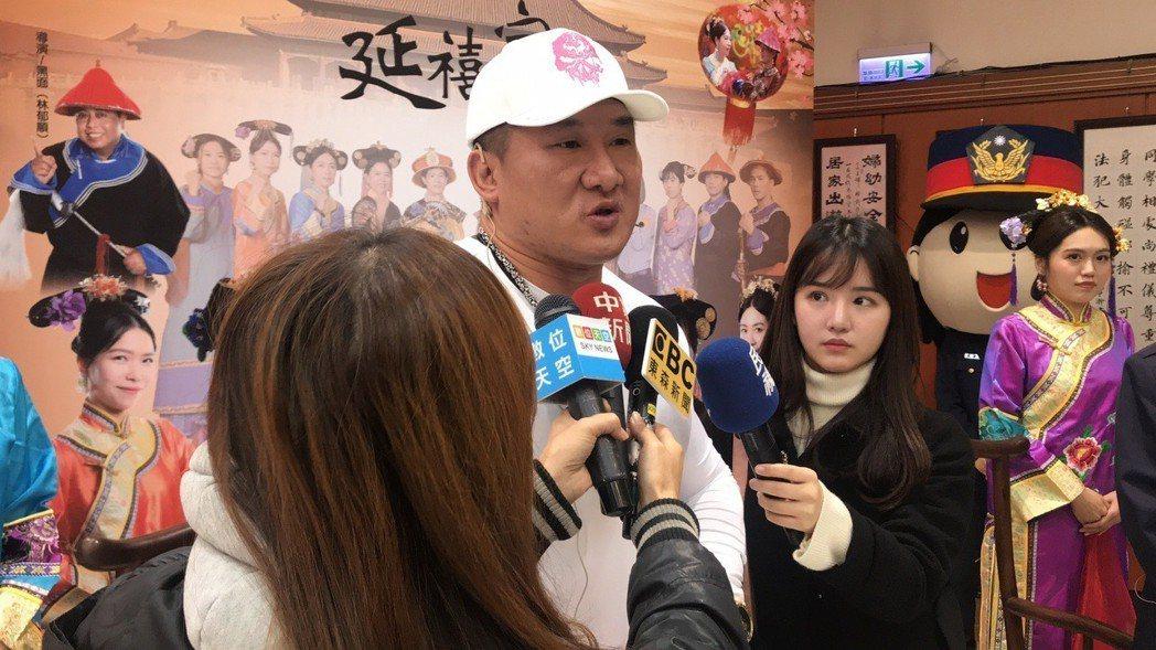 館長陳之漢在記者會後接受採訪。記者袁志豪/攝影
