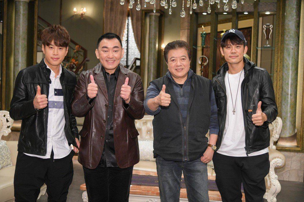 吳東諺(左起)徐亨、林在培、陳志強演出三立台八「炮仔聲」 。圖/三立提供
