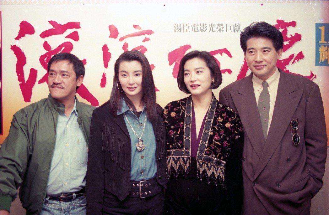 「滾滾紅塵」在台灣上映前吳耀漢(左起)、張曼玉、林青霞、秦漢一起作宣傳。圖/報系...
