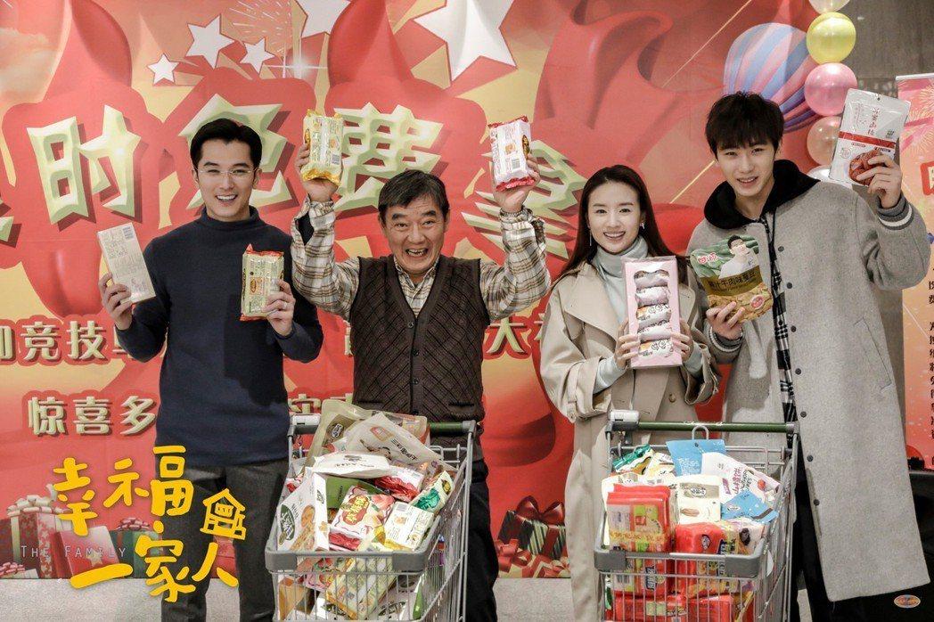 邱澤(左起)、李立群、董潔、任運杰在劇中是一家人。圖/恩喬依影視提供