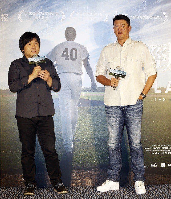 「後勁:王建民」導演陳惟揚(左)與王建民合作後培養出默契。記者曾吉松/攝影