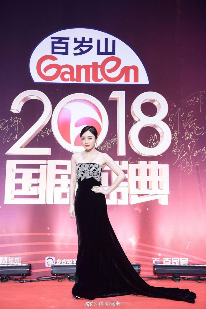 秦嵐出席國劇盛典。圖/摘自微博