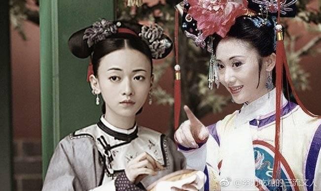 網友P圖讓娟子(右)、吳謹言兩代令妃同框。圖/摘自微博