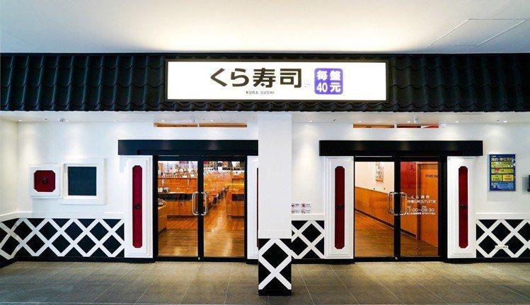 藏壽司台中港三井OUTLET店將於12月19日正式開幕。圖/藏壽司提供