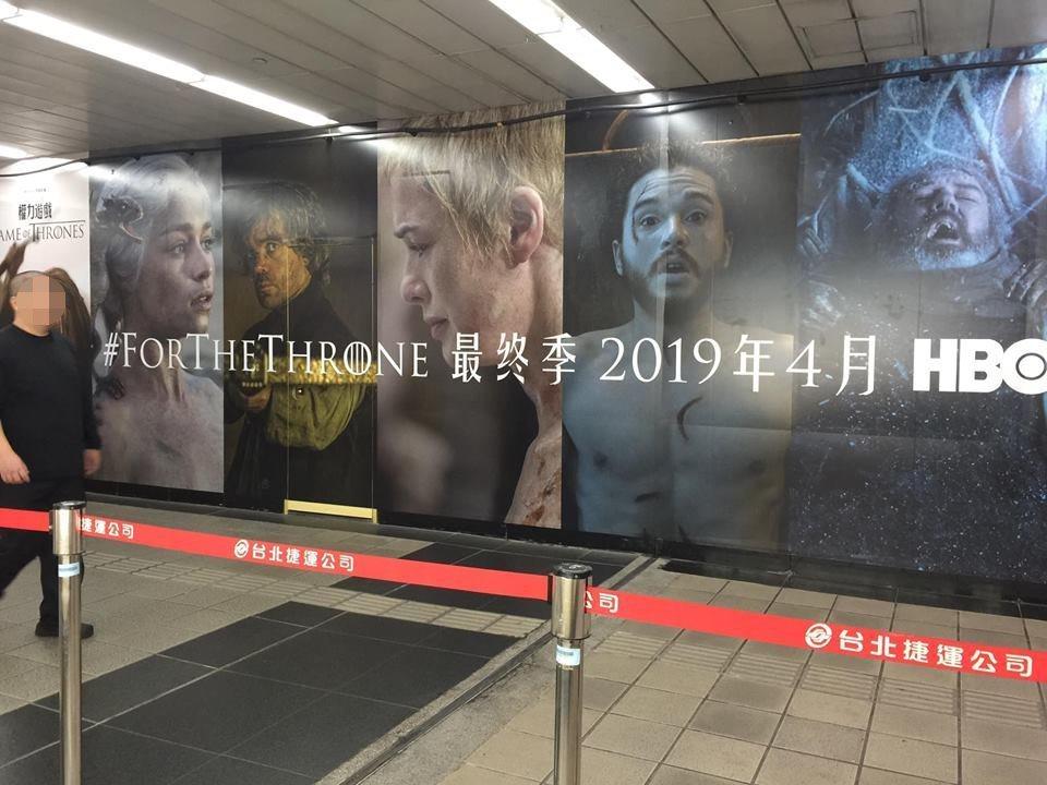 台北捷運市府站已經推出「冰與火之歌:權力遊戲」最終季宣傳看板。記者蘇詠智/攝影