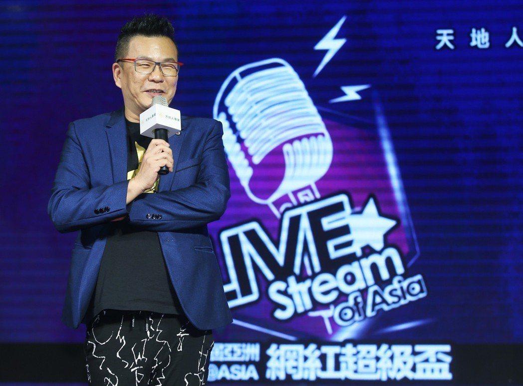 第一屆亞洲網紅超級盃舉行記者會,荒繆大師沈玉琳出席代言。記者陳正興/攝影