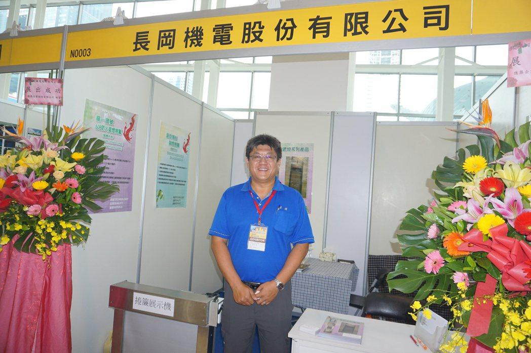 長岡機電業務專員李永達。 金萊萊/攝影