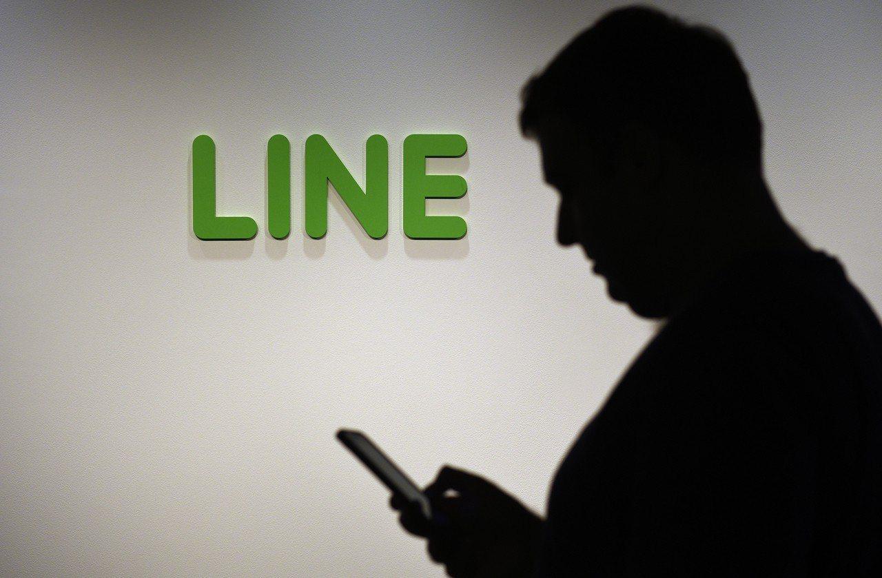 北市府部分機關連續3年反映過度使用LINE通訊軟體干擾員工。 (歐新社資料照)