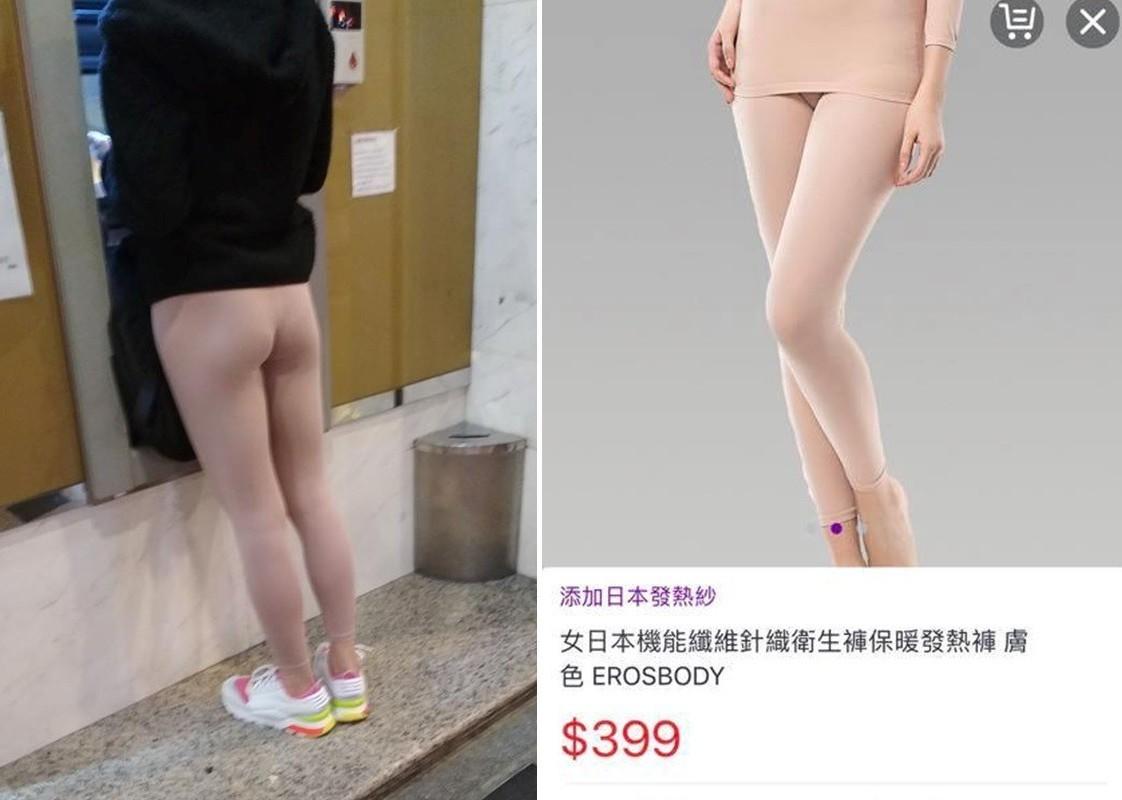 女網友到提款機領錢卻驚見「半裸女子」,讓她一度懷疑對方沒穿褲子。圖片來源/爆廢公...
