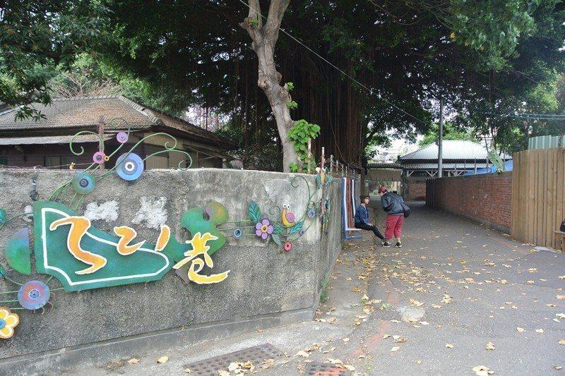 原日軍步兵第二聯隊官舍群,現321巷藝術聚落。 圖/聯合報系資料照