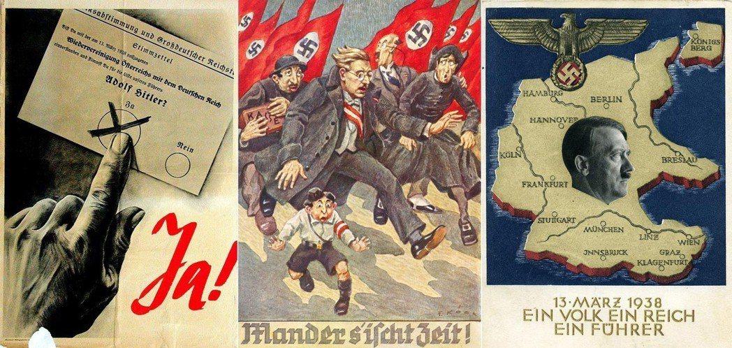 希特勒的恐嚇奏效,而且效果大大超出預期。圖為1938年統獨公前後,奧地利納粹的選...