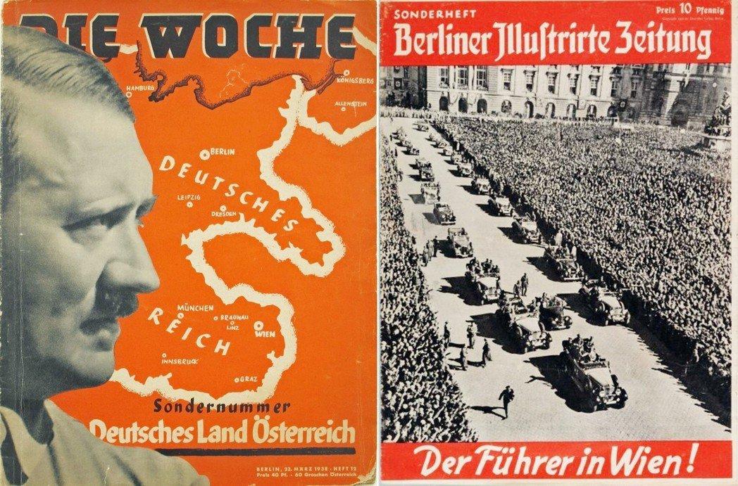 在希特勒刻意布置的政治慶典氛圍中,奧地利人欣然接受納粹德國以武力造就的生米煮成熟...