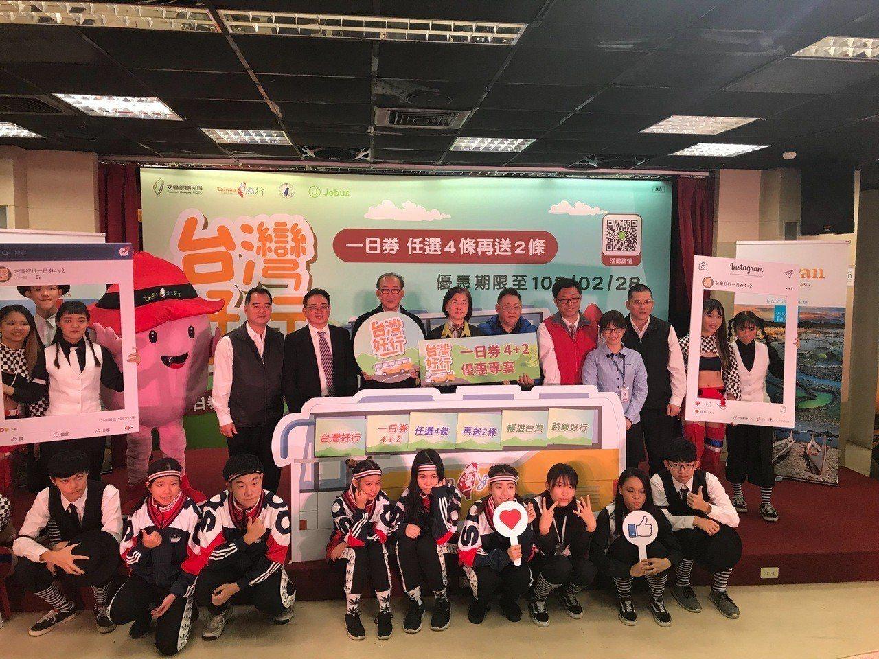 觀光局今推出年終感恩回饋「台灣好行一日券4+2」活動,鼓勵民眾透過一日券方式搭乘...