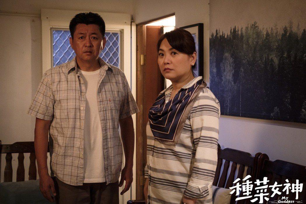 庹宗華(左)和楊潔玫演夫妻。圖/歐銻銻娛樂提供