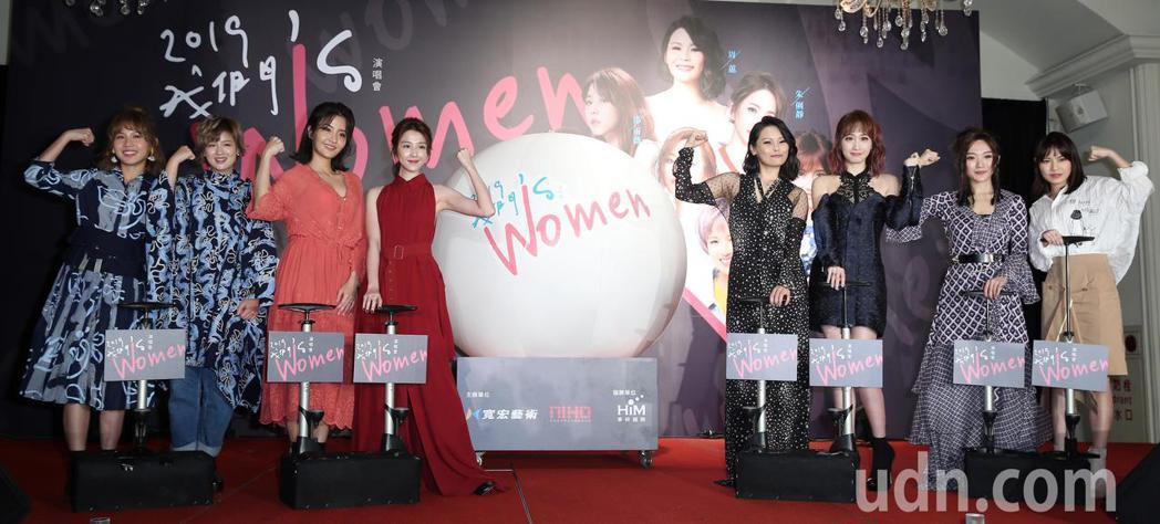 華研國際x寬宏藝術聯手,催生《我們's Women》演唱會,周蕙、閻奕格、文慧如...