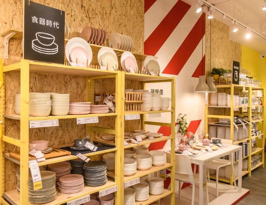 店內精選了近200項價格便宜又有設計感的家飾用品。圖/摘自IKEA粉絲團