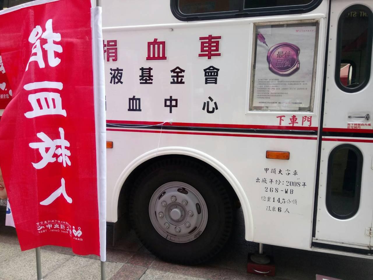 台北捐血中心今日公佈最新庫存情形,所有血型均低於7天的安全庫存量,籲熱血民眾,捲...