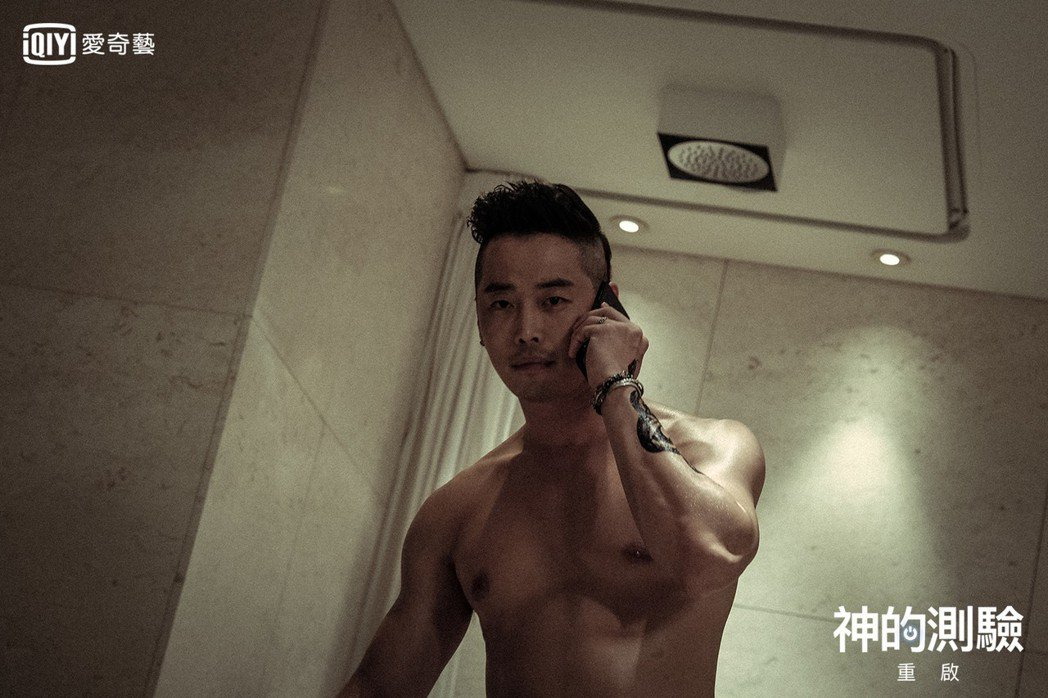 金載沅飾演黑道份子,以一身肌肉、刺青模樣現身。圖/愛奇藝台灣站提供
