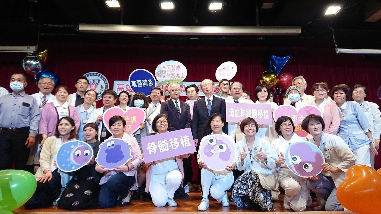 高醫13日舉辦造血幹細胞移植破500例慶祝活動,多位癌症病友回院分享接受移植後重...