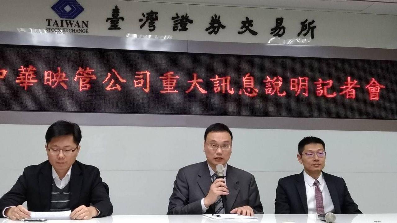華映財務長黃世昌(中)、法務長林敏鎬(右)以及母公司大同財務長彭文傑(左)昨晚說...