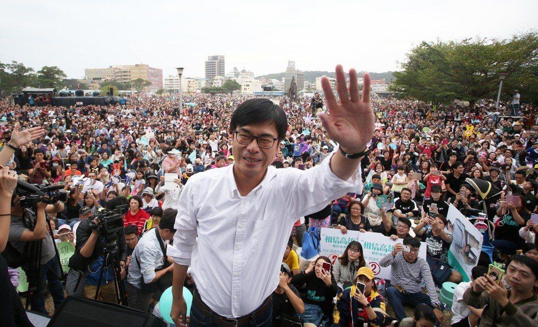 競選高雄市長失利的前立委陳其邁最近人氣回升。 圖/聯合報系資料照片