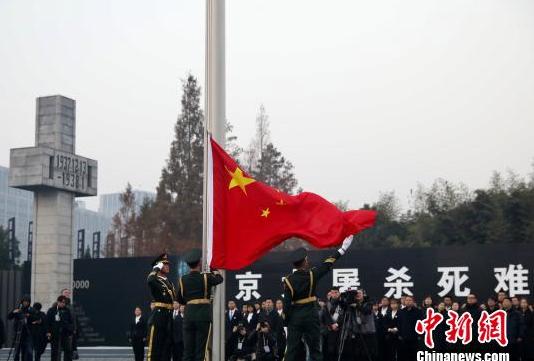 國家公祭日,中共降半旗。 (中新網)