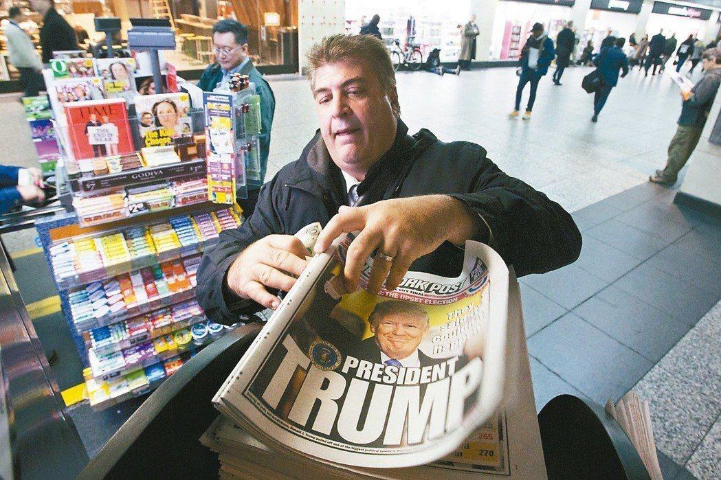 川普贏得美國總統大選,激起各界對社群媒體充斥假新聞的重視。 (美聯社)