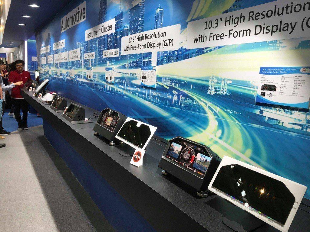 圖為華映展示車用面板應用。聯合報系資料照/記者蔡銘仁攝影