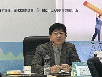 東南亞研究中心蔡宏政主任。 洪紹晏/攝影