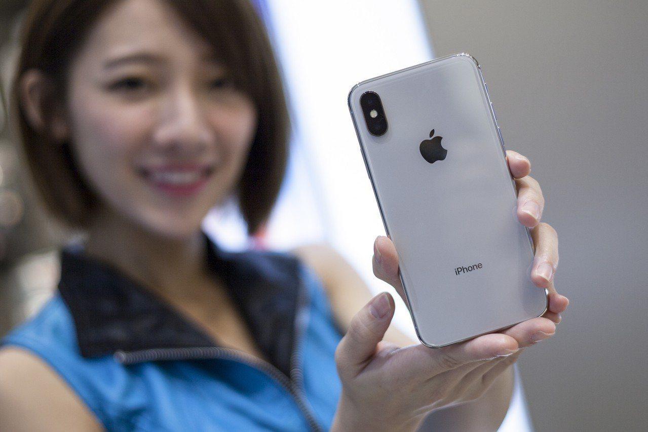 蘋果iPhone手機。 歐新社資料照