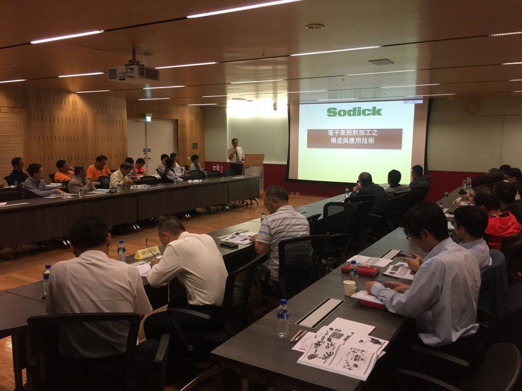 SODICK公司朱村治副總經理專題演講。 金屬中心/提供