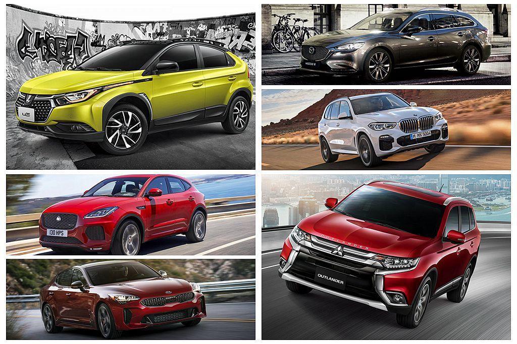 經濟部能源局公布11月新車油耗測試報告,當中有數款新車將趕在12月底前發表外,也有許多已發表新車的其他動力車型現身。 圖/各車廠提供