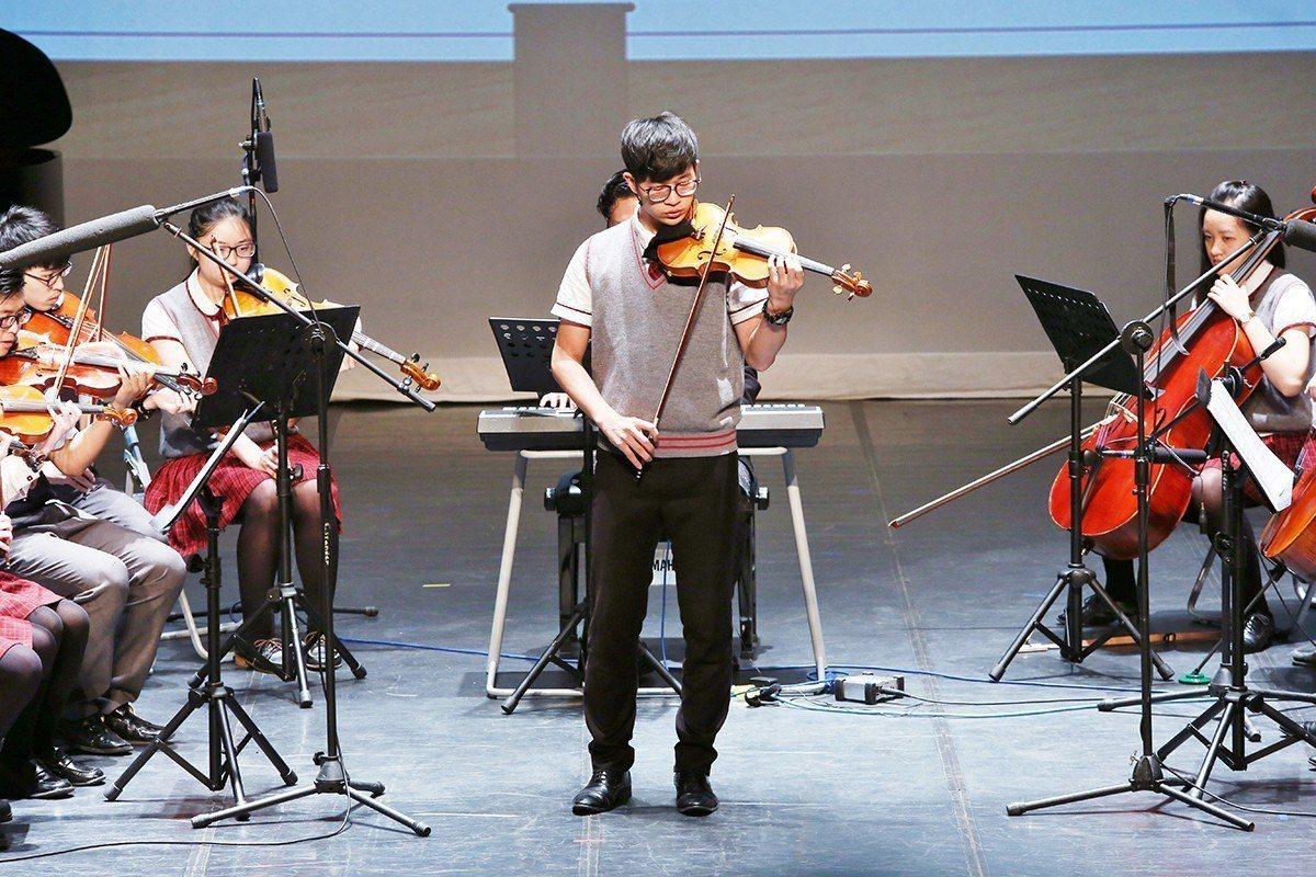 音樂成果發表會 圖/哥倫比亞國際實驗教育機構 提供