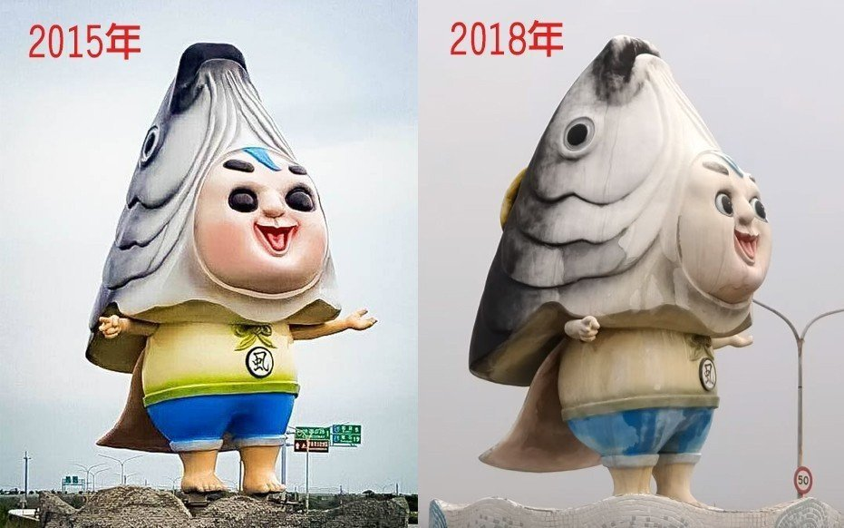 台南的虱目魚小子吉祥物。 圖片來源/阮是北門嶼人、日本人的歐吉桑おじさん影片