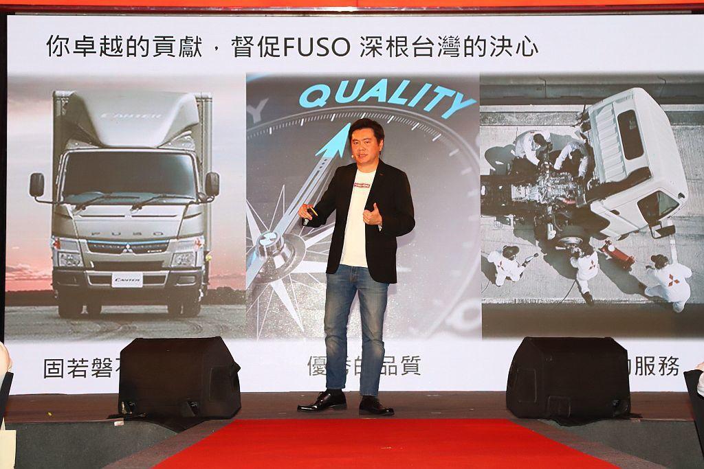 DTAT執行長王立山表示:「1958開始正式進入台灣的FUSO,有著達一甲子的品...