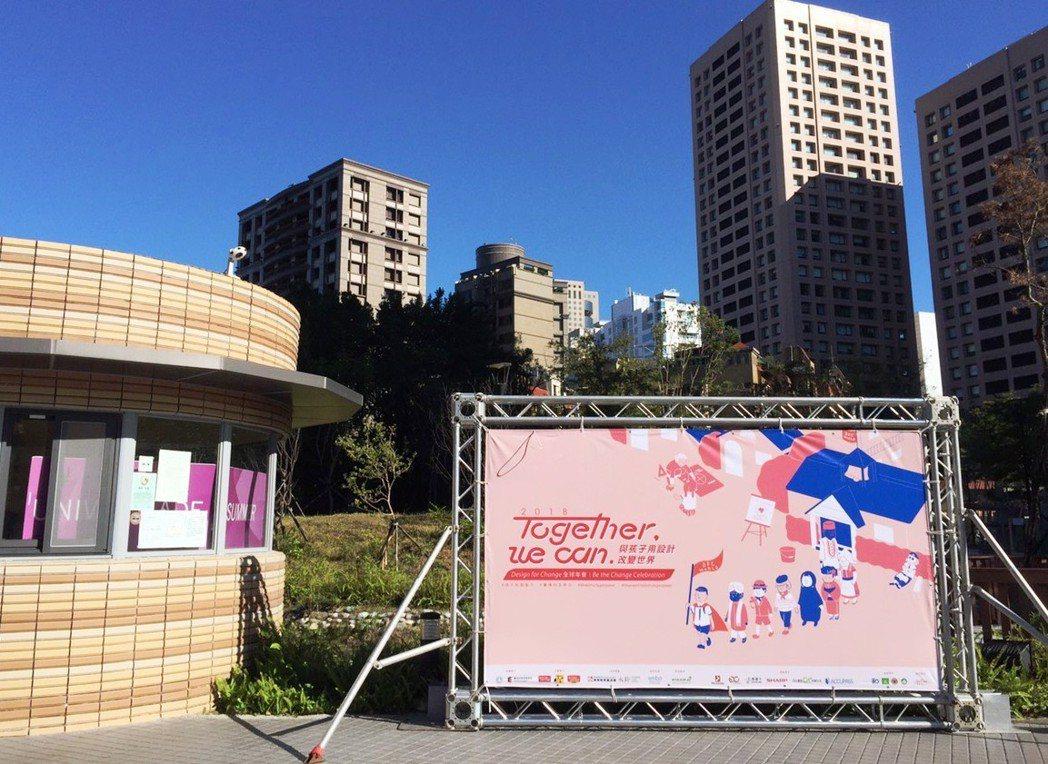 DFC年會今年在台灣舉行。記者游昊耘/攝影