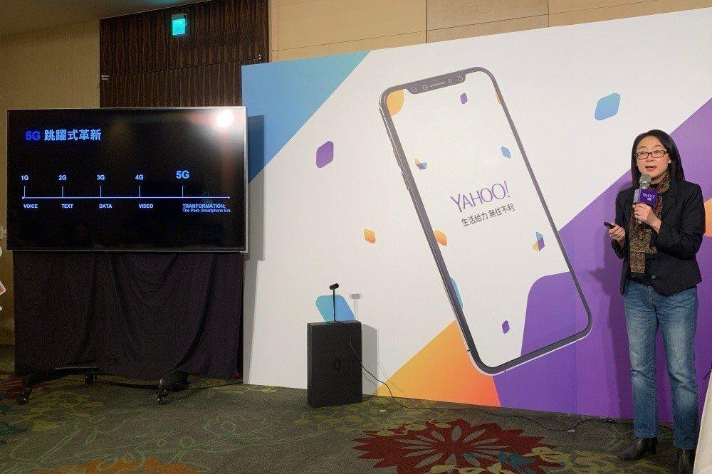 日後的發展重心將著重銜接5G網路應用,並且透過AR、VR與XR等虛擬影音技術打造...