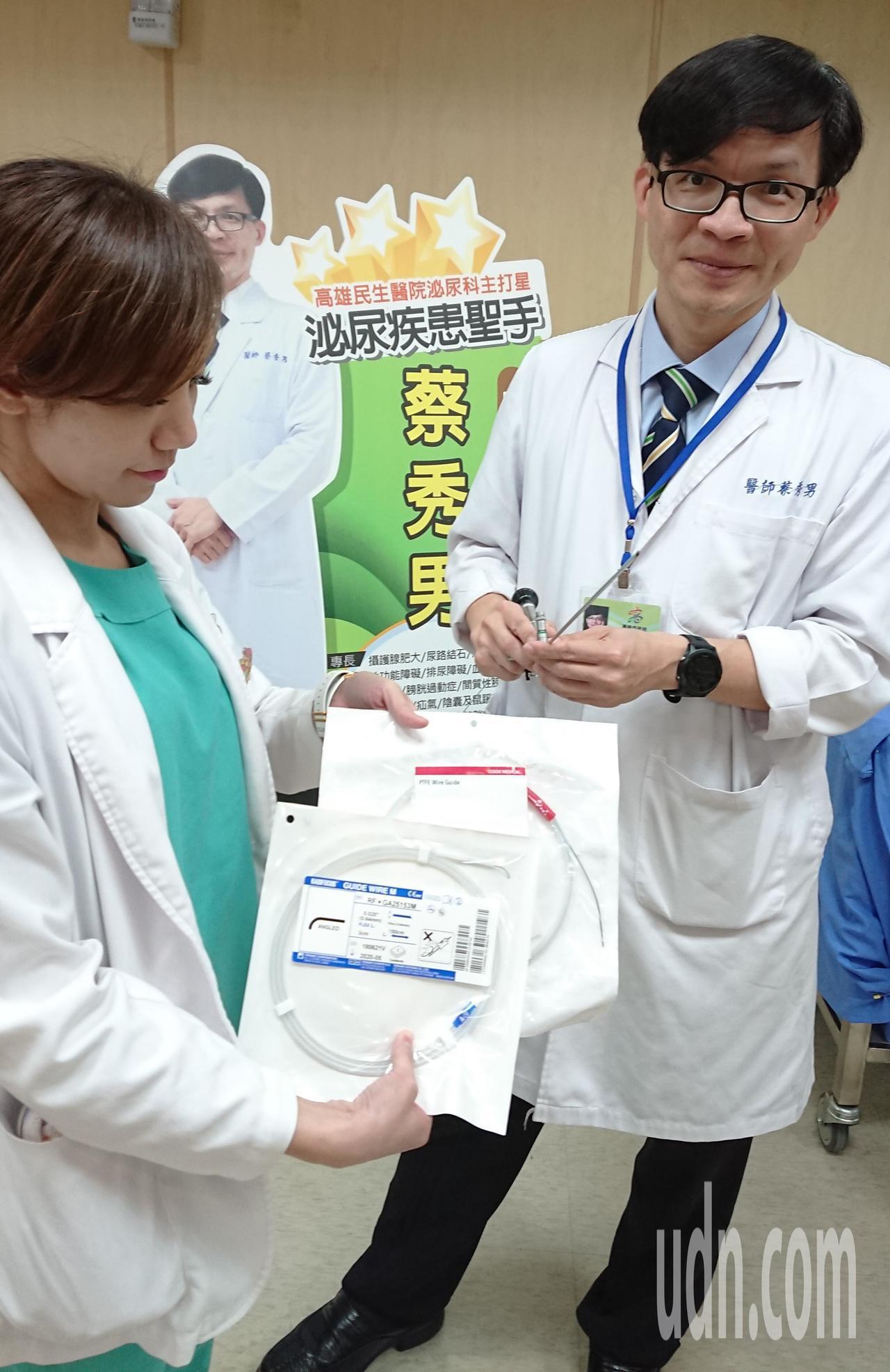 民生醫院泌尿科主任蔡秀男(右)首度採用比輸尿管導管較細的0.025英吋心導管管線...