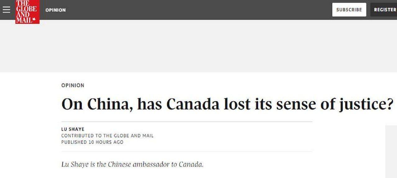 加拿大環球郵報截圖