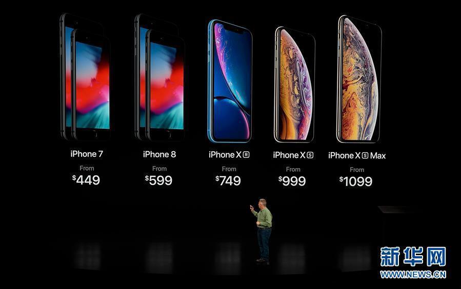 蘋果手機。新華網