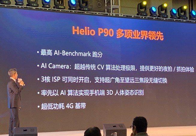 聯發科總經理陳冠州發布了曦力(Helio)P90晶片,主打AI性能,而業內更關切...