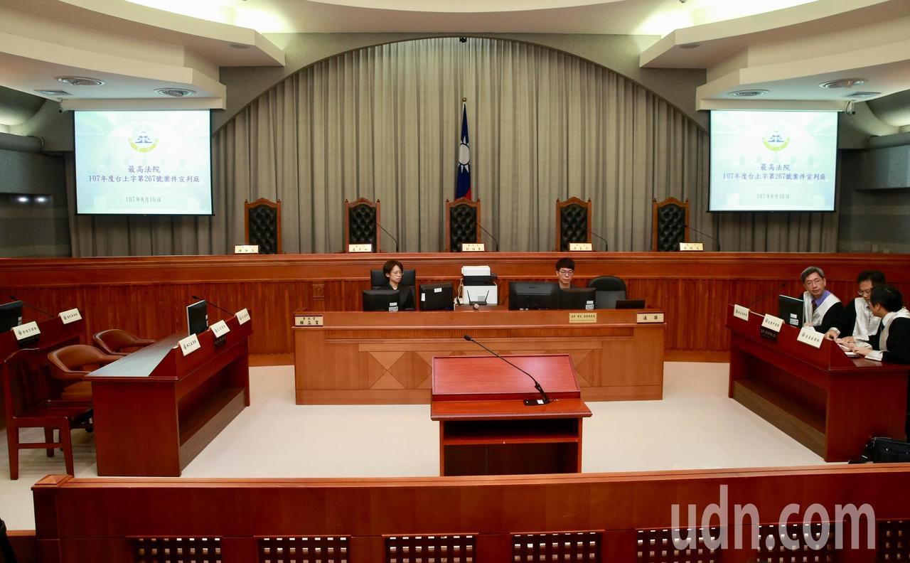 法庭示意圖,與新聞事件無關。本報資料照/記者黃義書攝影