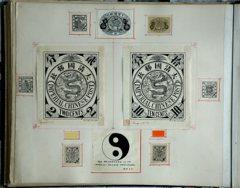 費拉爾手繪圖稿、大龍郵票…搶看兩岸珍罕郵票趁這5天