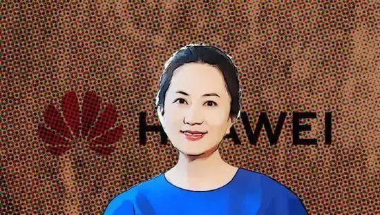 華為副董事長孟晚舟。(搜狐網)