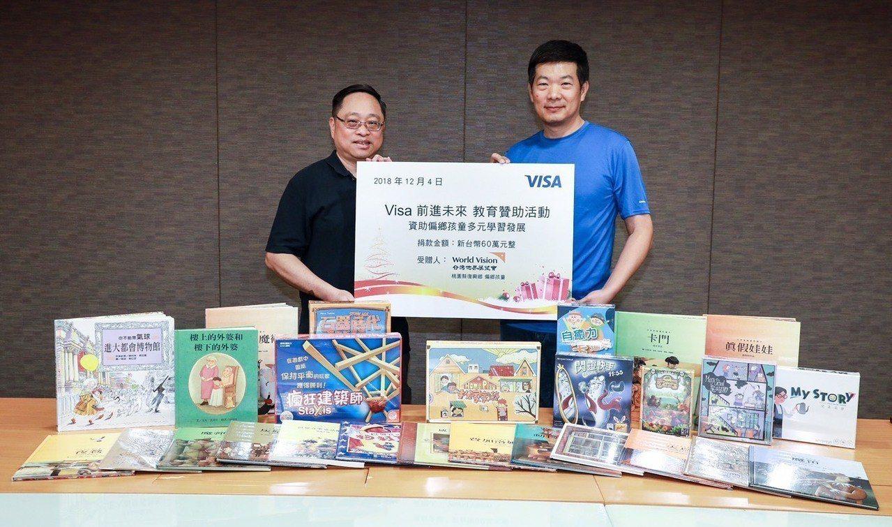 Visa贊助書籍和經費等資源支持台灣世界展望會,為桃園復興區偏鄉學童打開學習之窗...