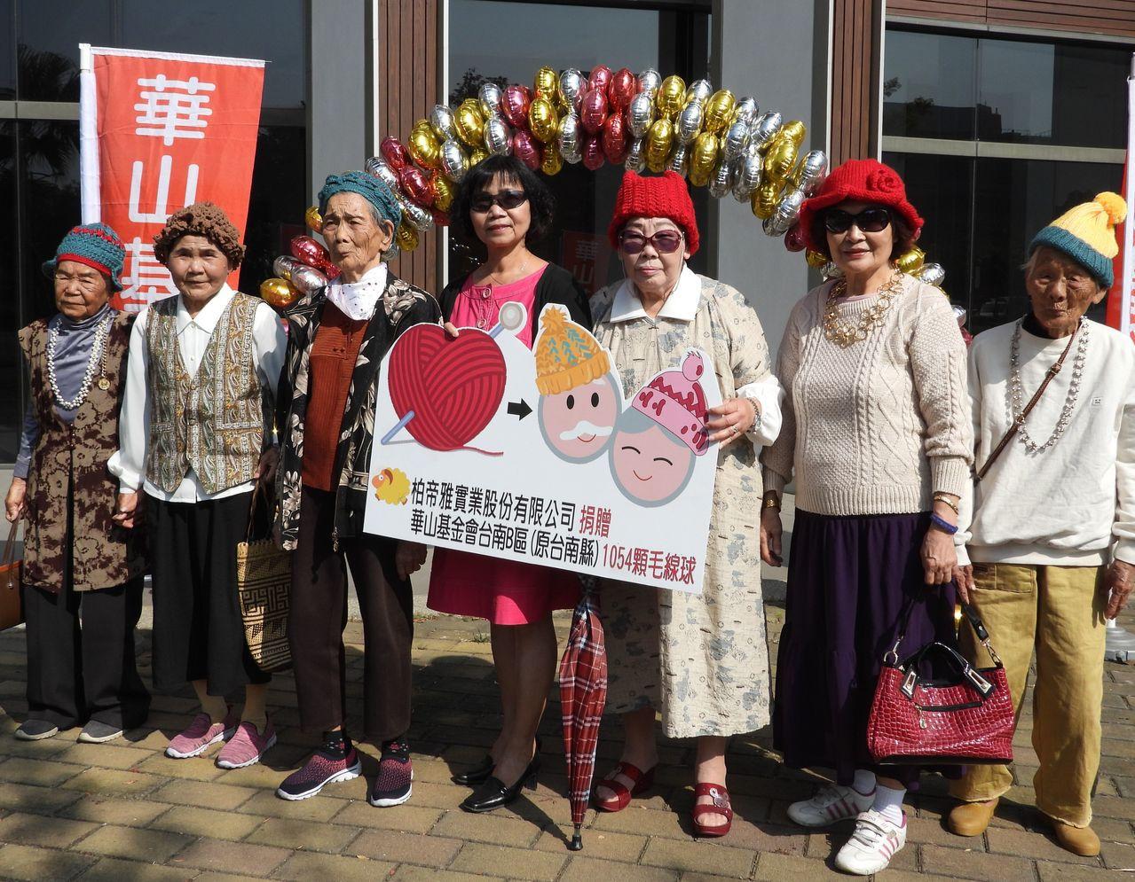 柏帝雅實業捐贈1千多組毛線,志工編織成五顏六色毛線帽,華山基金會請老人家展示。記...