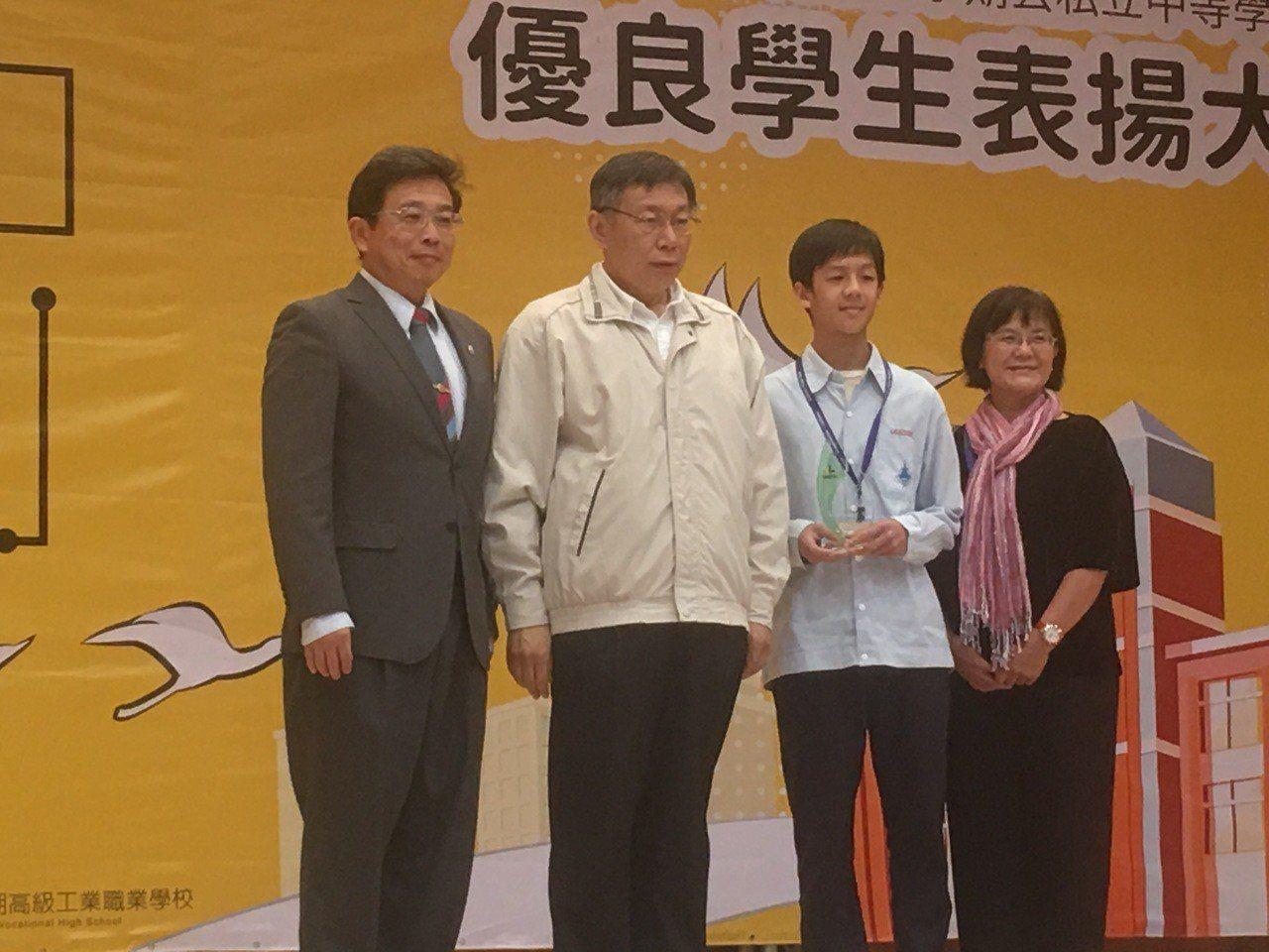 台北市長柯文哲(左2)下午出席教育局優良學生表揚典禮。記者魏莨伊/攝影